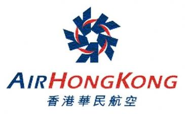 Air Hong Kong  (Hong Kong/China) (1986 - ) (Old)
